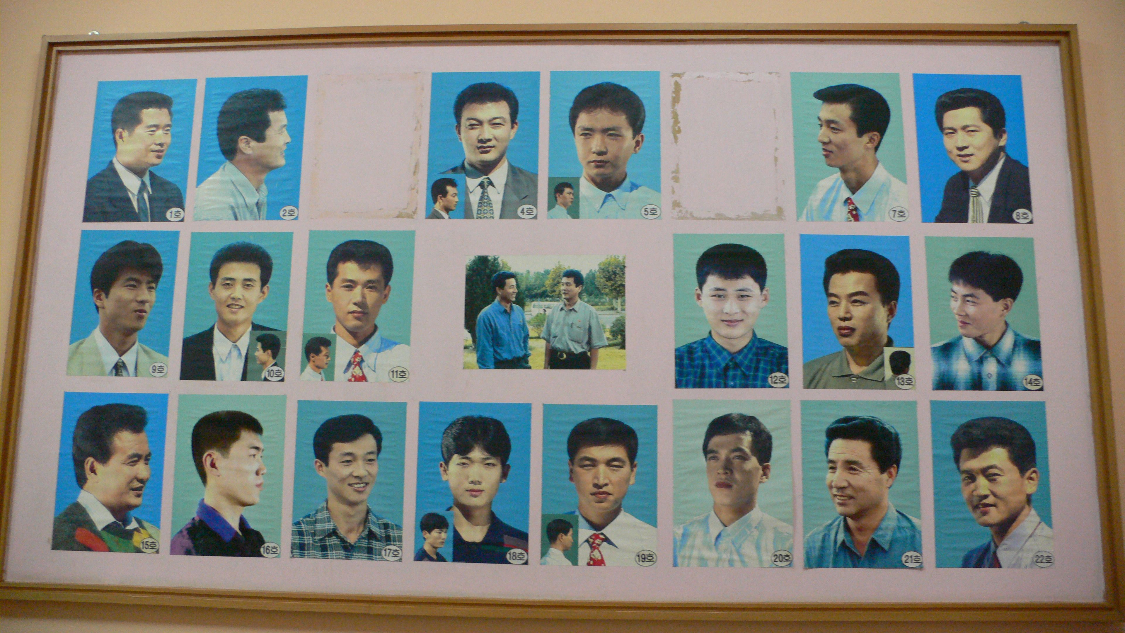 north korea hair style selections of s hairstyles in a barber shop in 7571 | b0656ecc8faaa79a5a59ac450e81e94e