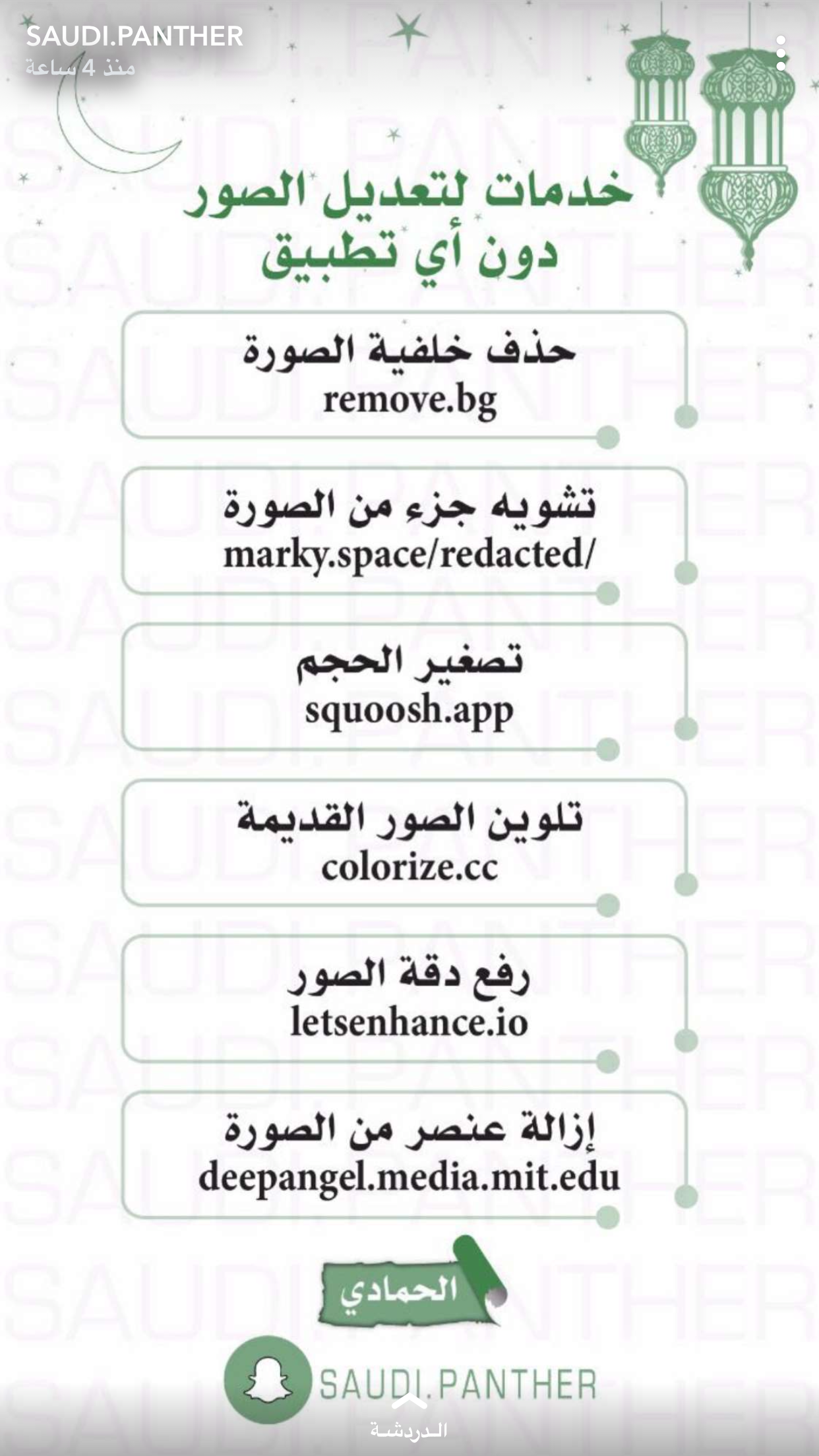 Pin By Maryam On Program Programming Apps Learning Websites App Pictures