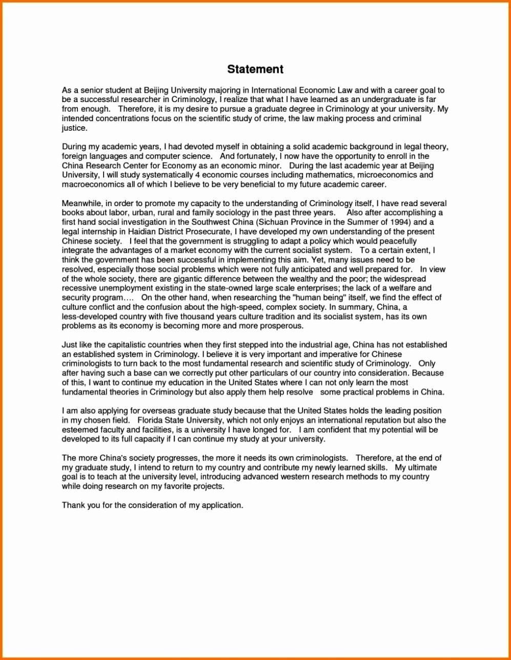 Personal Statement Sample For Job Luxury Application Template Mission American University Law
