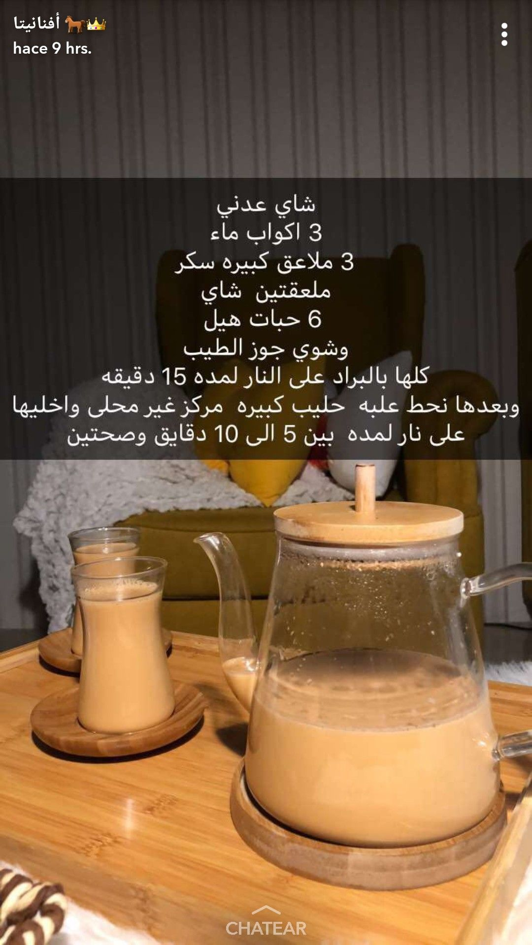 Pin By Sara Al Wad3ani On Drinks Coffee Drink Recipes Cookout Food Starbucks Recipes