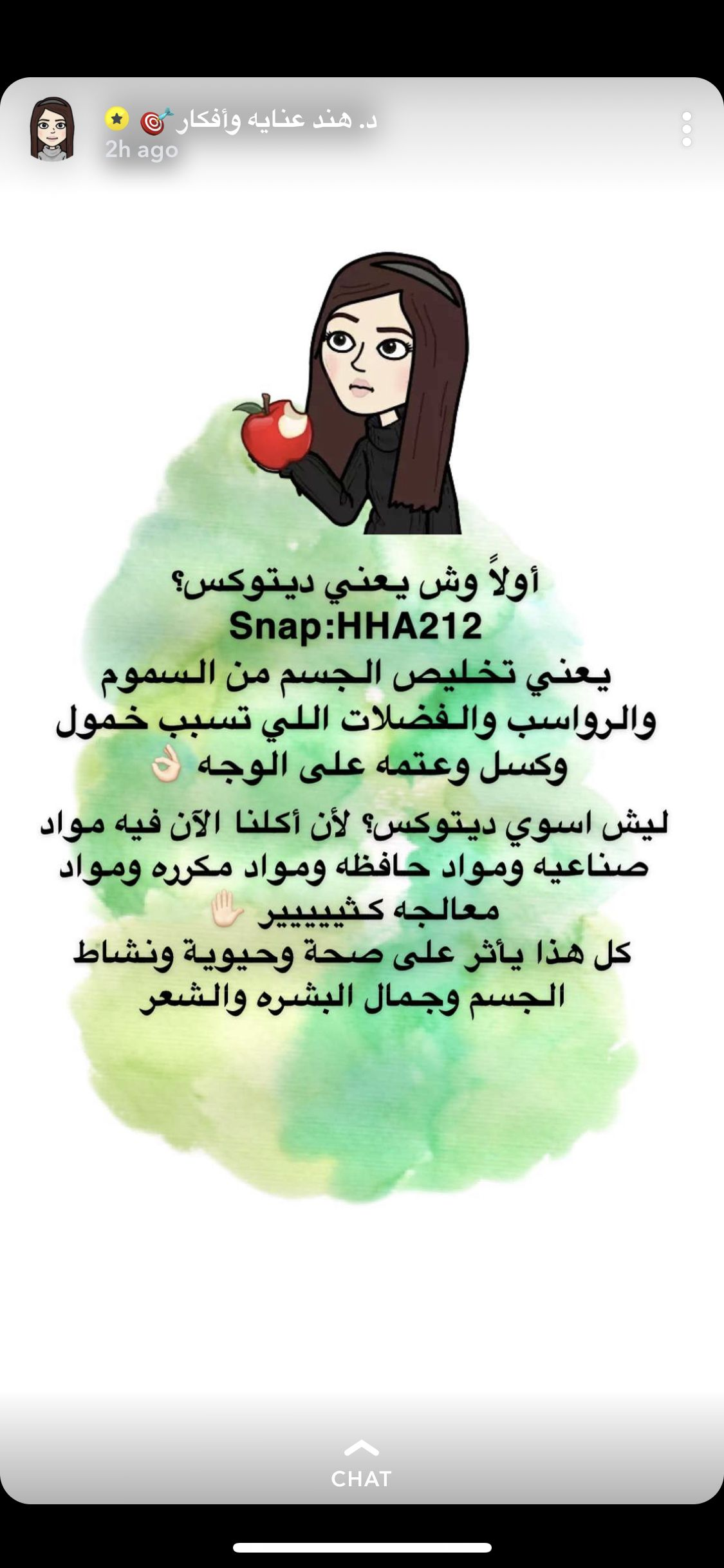 Pin By Hanadi Alhashemi On Life Rules Life Rules Fictional Characters Readers