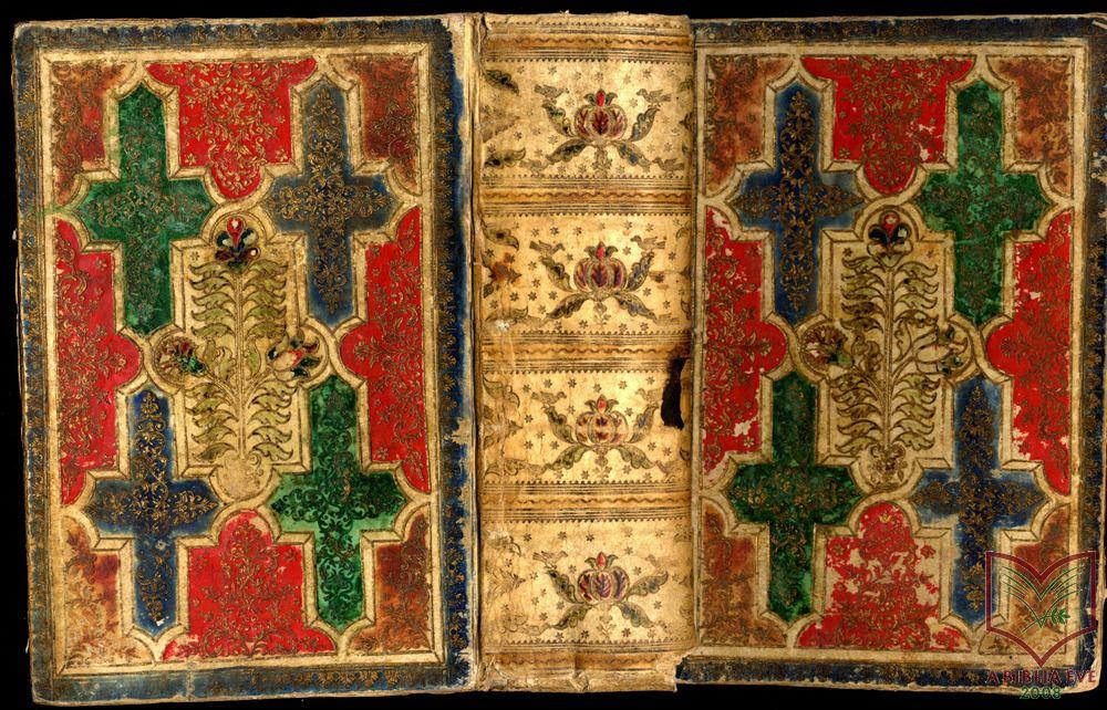 Károlyi Gáspár Biblia 1747. Festett debreceni pegamenkötés.