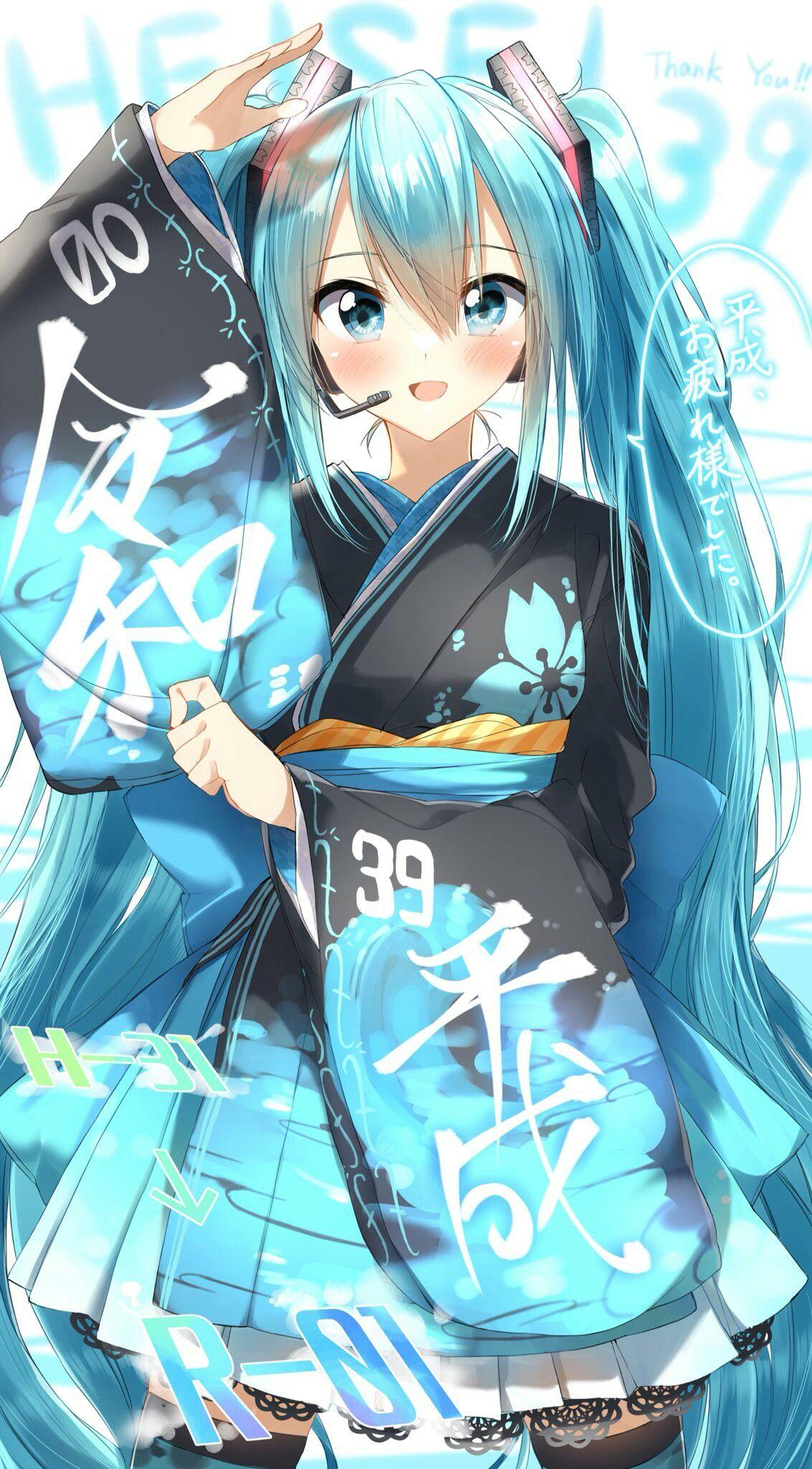 Miku... Miku... Miku Gadis anime, Perempuan