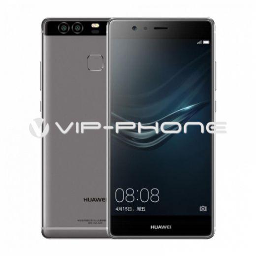 Obtain Huawei Y3II ROM (LUA-U22) Working Scatter File  d7c85b1a1b