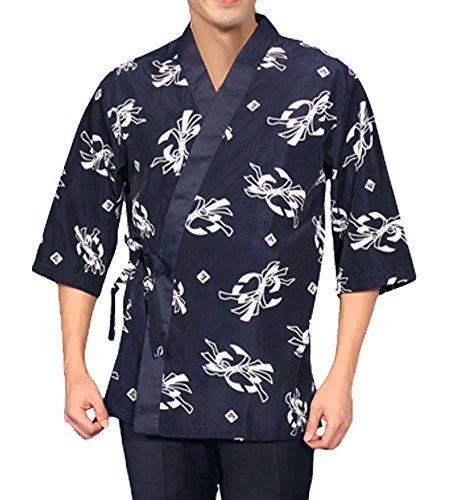 Sushi Chef Coat Cook Happi Jacket Japanese Uniform Unisex Kimono Tops Workwear