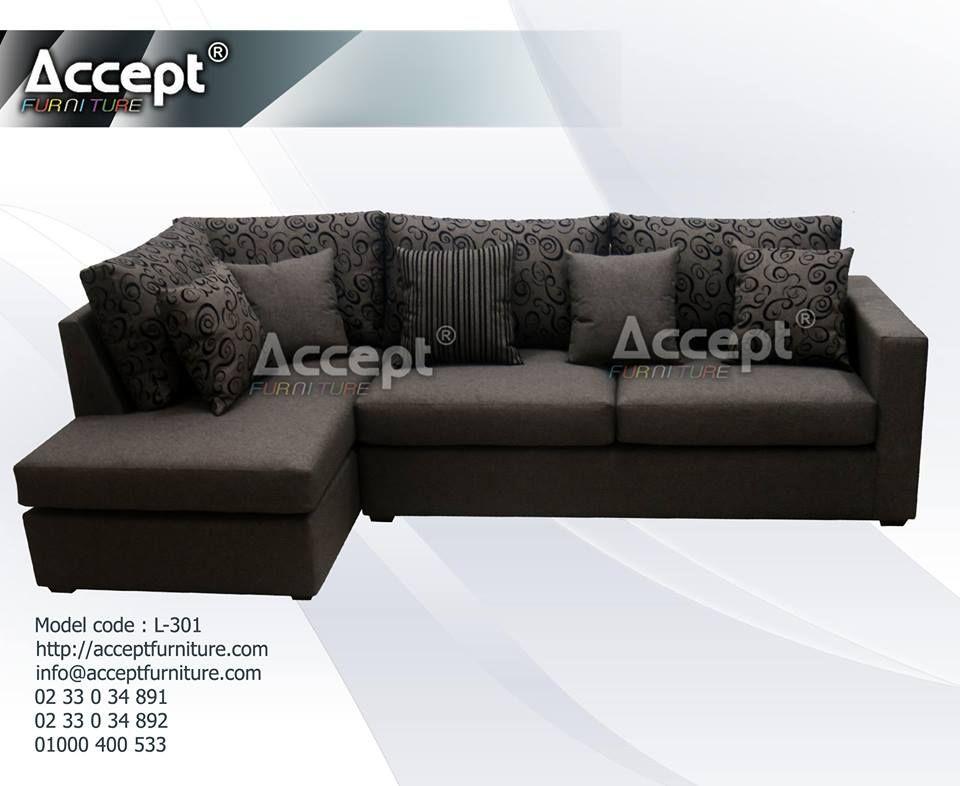 اثاث مودرن ركنات موردن انتريهات مودرن Furniture Sectional Couch Home Decor