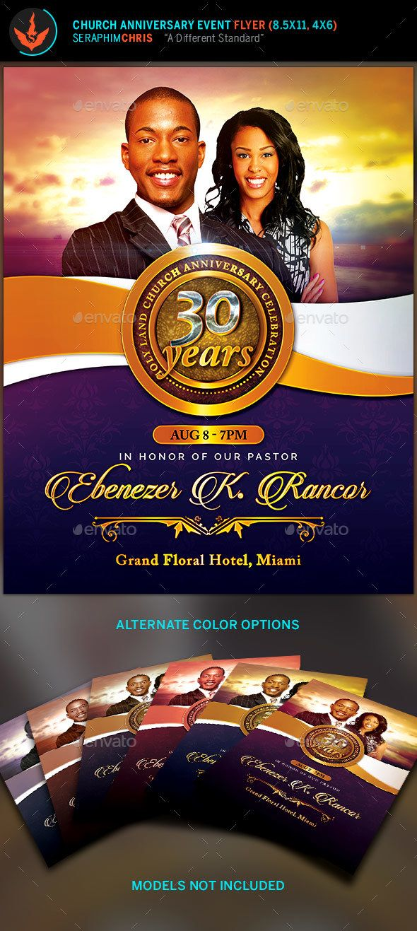 Church Anniversary Flyer Template | Flyer template, Template and ...