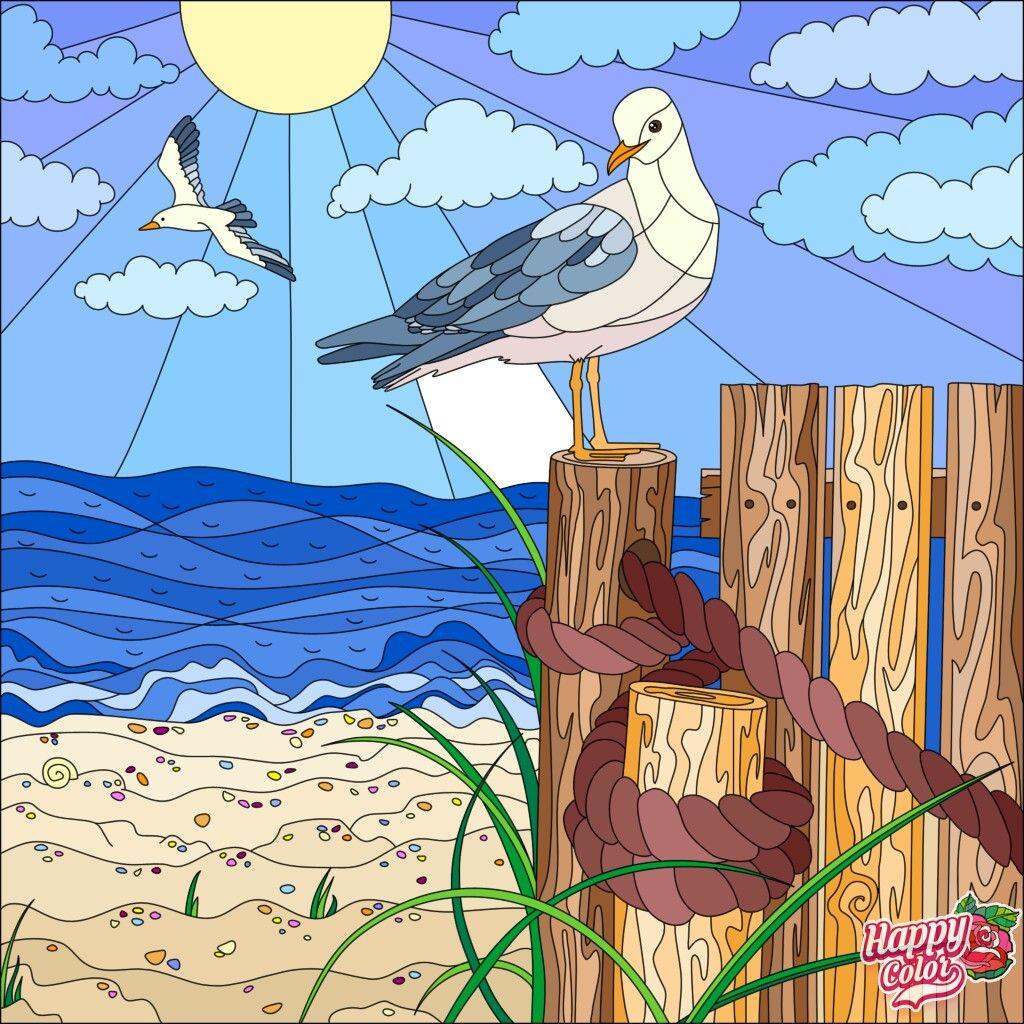 Пин от пользователя Joanne Rich на доске Happy Color Game ...
