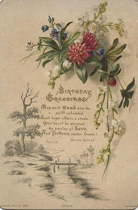 пожелания в день рождение на старинных открытках щитовидной железы