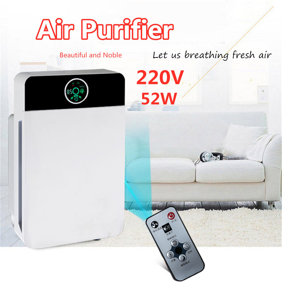 US121.91 28 220V Air Purifier Ozone Anion Allergens Dust