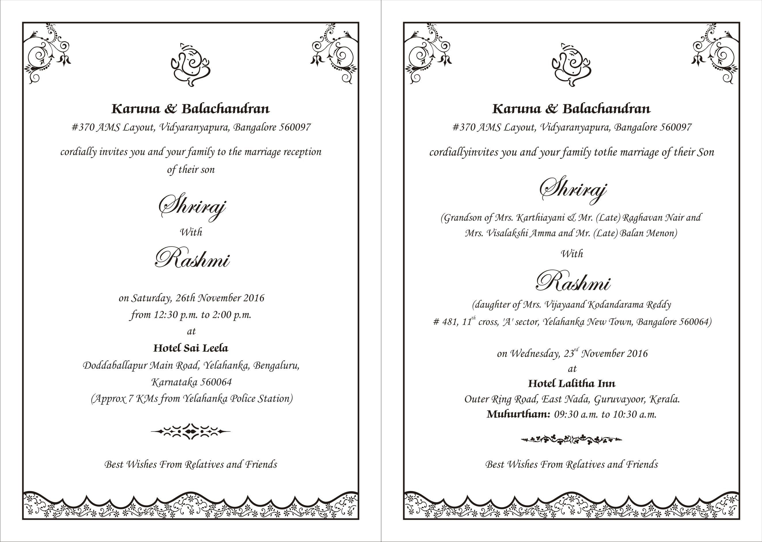 Pin By Jitendra On Floral Wedding Card Format Engagement Invitation Template Engagement Invitations