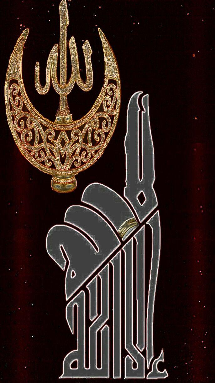 Kaligrafi Seni Kaligrafi Seni Arab Seni Kaligrafi Arab