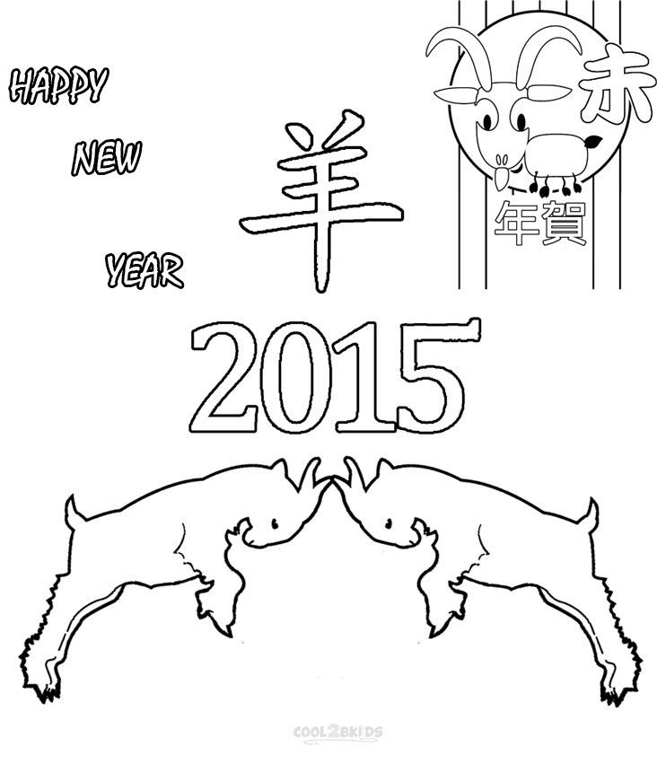 Chinese New Year Coloring Pages | New year coloring pages ...