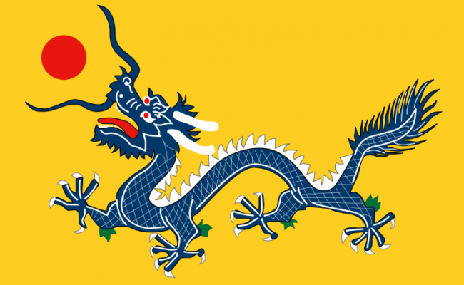 Qing Dynasty Flag Open Clip Art Library Wikipedia The Legend Of A Scholar In The Qing Dynasty Http Www Chin Imperial Dragon Chinese Dragon Chinese Art