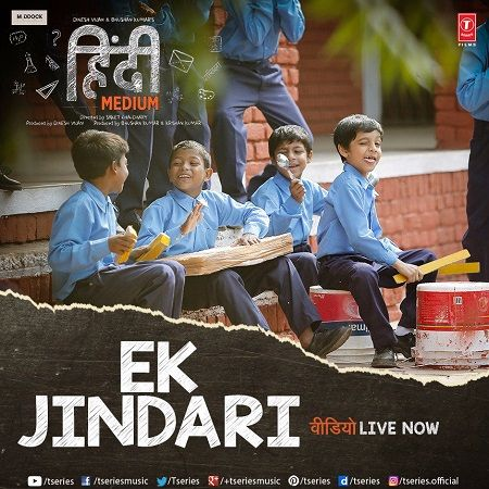 Ek Jindari Song Download, Ek Jindari Half Girlfriend Song Download
