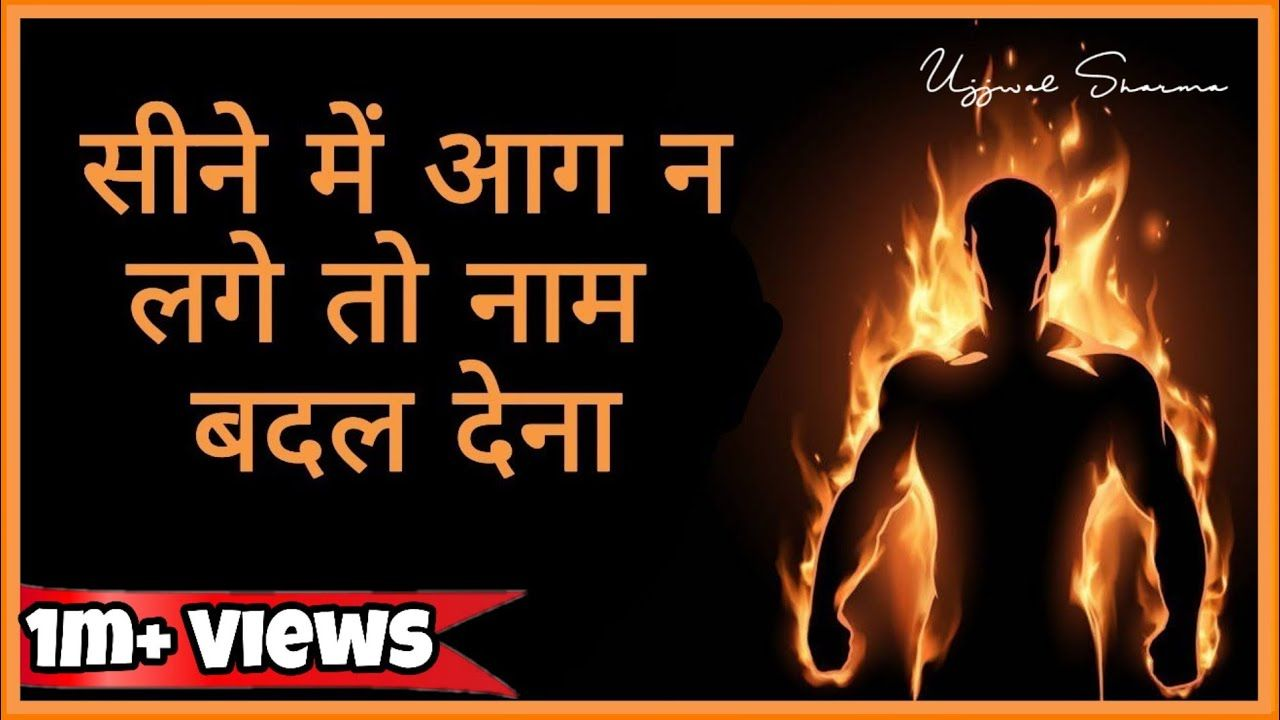 best motivational quotes in hindi inspirational video by