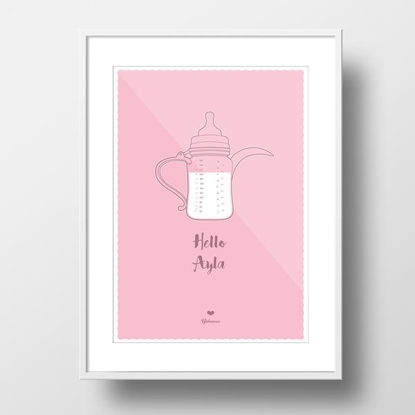 Yislamoo gift ideas personalized hello baby girl framed print
