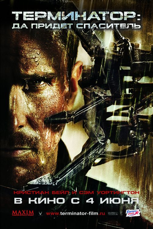 Terminator Salvation 2009 Terminator Full Movies Online Free Movie Posters