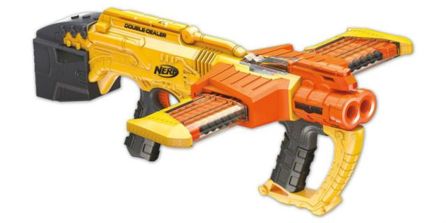 You Wish You Had This Nerf Gun When You Were a Kid