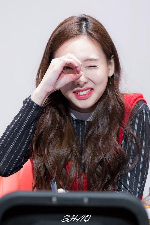 임나연 lim nayeon | TWICE 트와이스