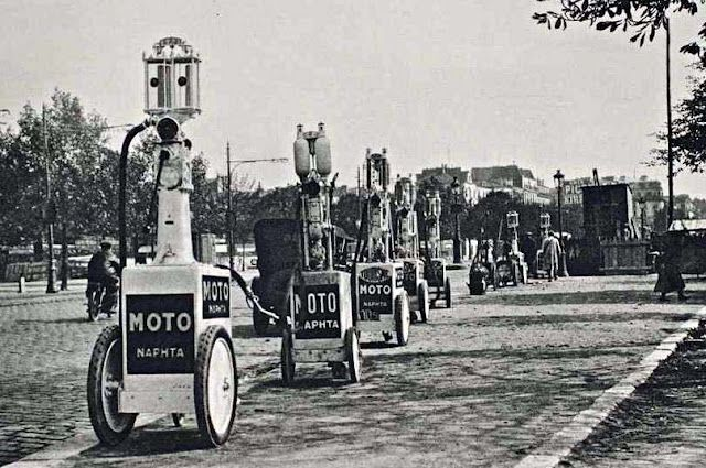 Gas Was Delivered To Your Door Vintage Gas Pumps Old Gas Stations Old Gas Pumps