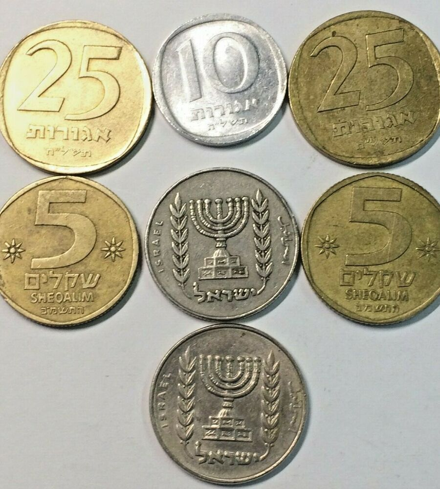 Lot Of 7 Israel Coins Argorot S Sheqali Lira Coins Old Coins Lira
