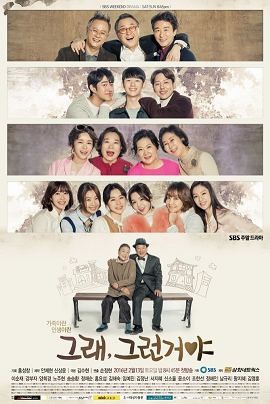 Phim Người Một Nhà | Hàn Quốc | SCTV11