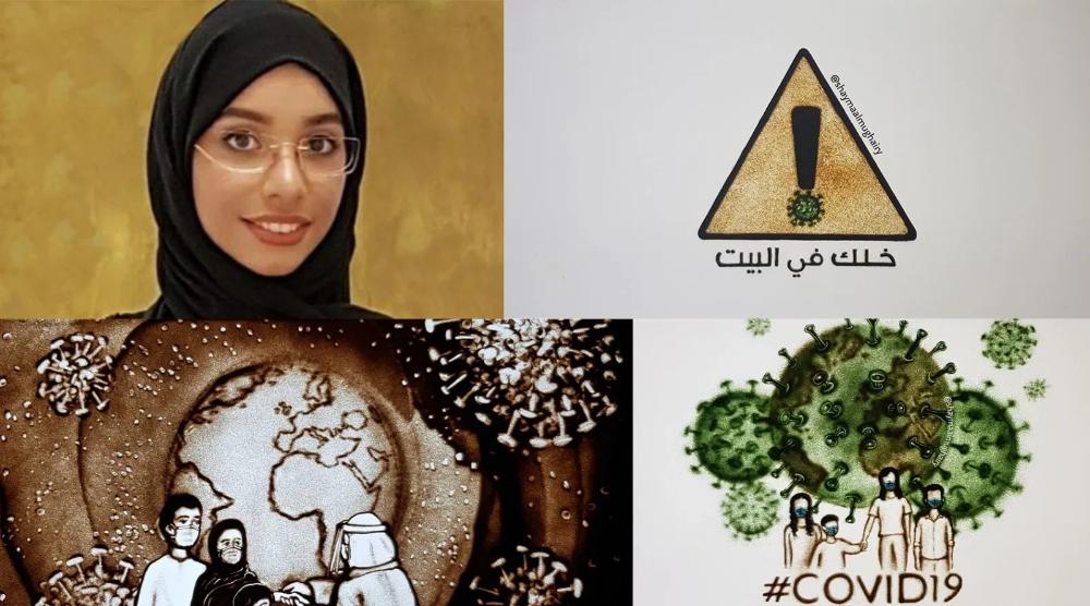 Shaima Mugheiri Artistشيماء المغيرية فنانة تبدع برسم لوحات فنية باستخدام الرمل جريدة ع مان