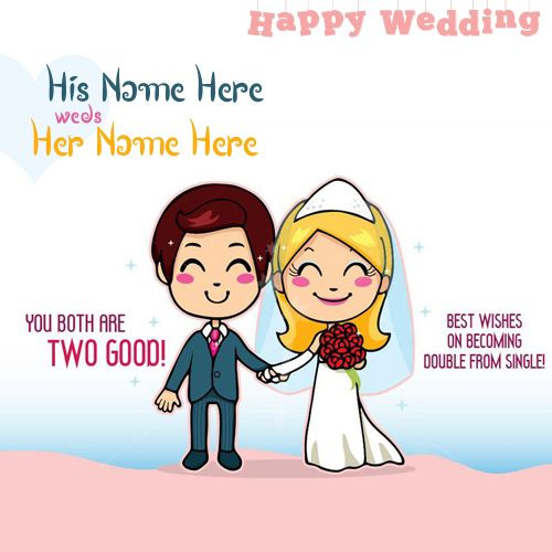 New Married Couple Wishes Quotes: Get Your Name In Beautiful Style On Happy Wedding Picture