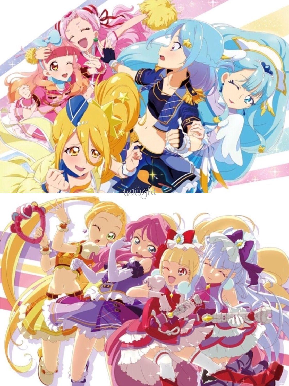 Precure x Aikatsu! Friends Aikatsu Friends! Pretty