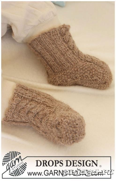 Носочки для новорожденных спицами | носки | Pinterest | Bebe