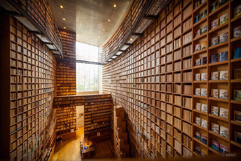 Ryōtarō Shiba Library Shiba Ryotaro Memorial Museum in Osaka by Tadao Ando