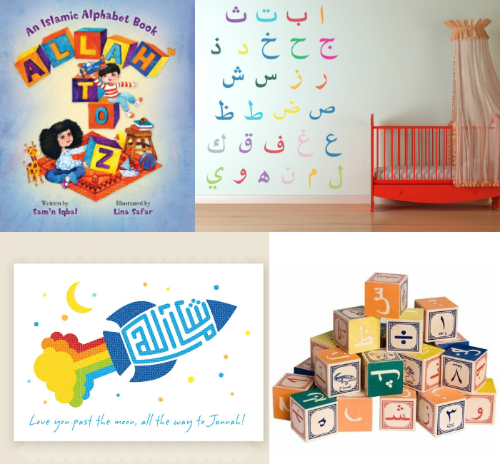 Baby Gifts For Muslim : Jannah s list top picks for islamic baby shower gifts