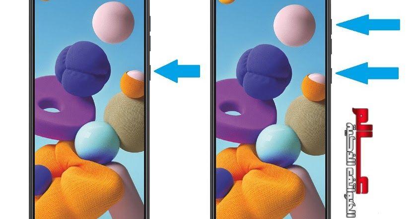 فرمتة جالاكسي Galaxy A21 ﻃﺮﻳﻘﺔ عمل فورمات وحذف كلمة المرور جالاكسي A21 طريقة فرمتة هاتف جالاكسي Samsung Galaxy A21 Samsung Galaxy Galaxy Samsung