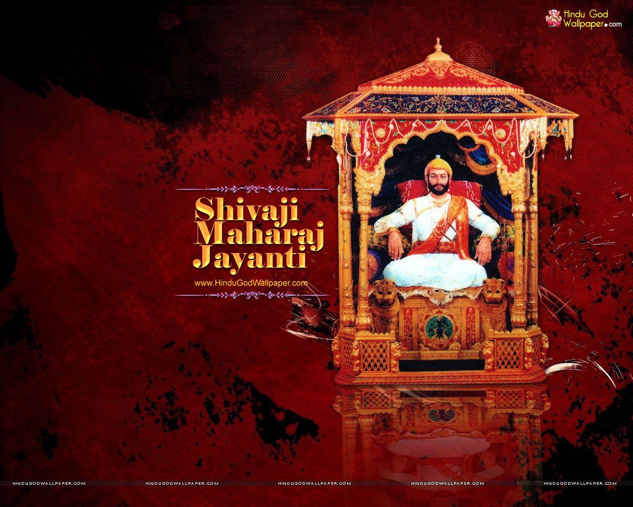 Hd wallpaper shivaji maharaj - Shivaji Jayanti Hd Wallpapers Messages Images Download