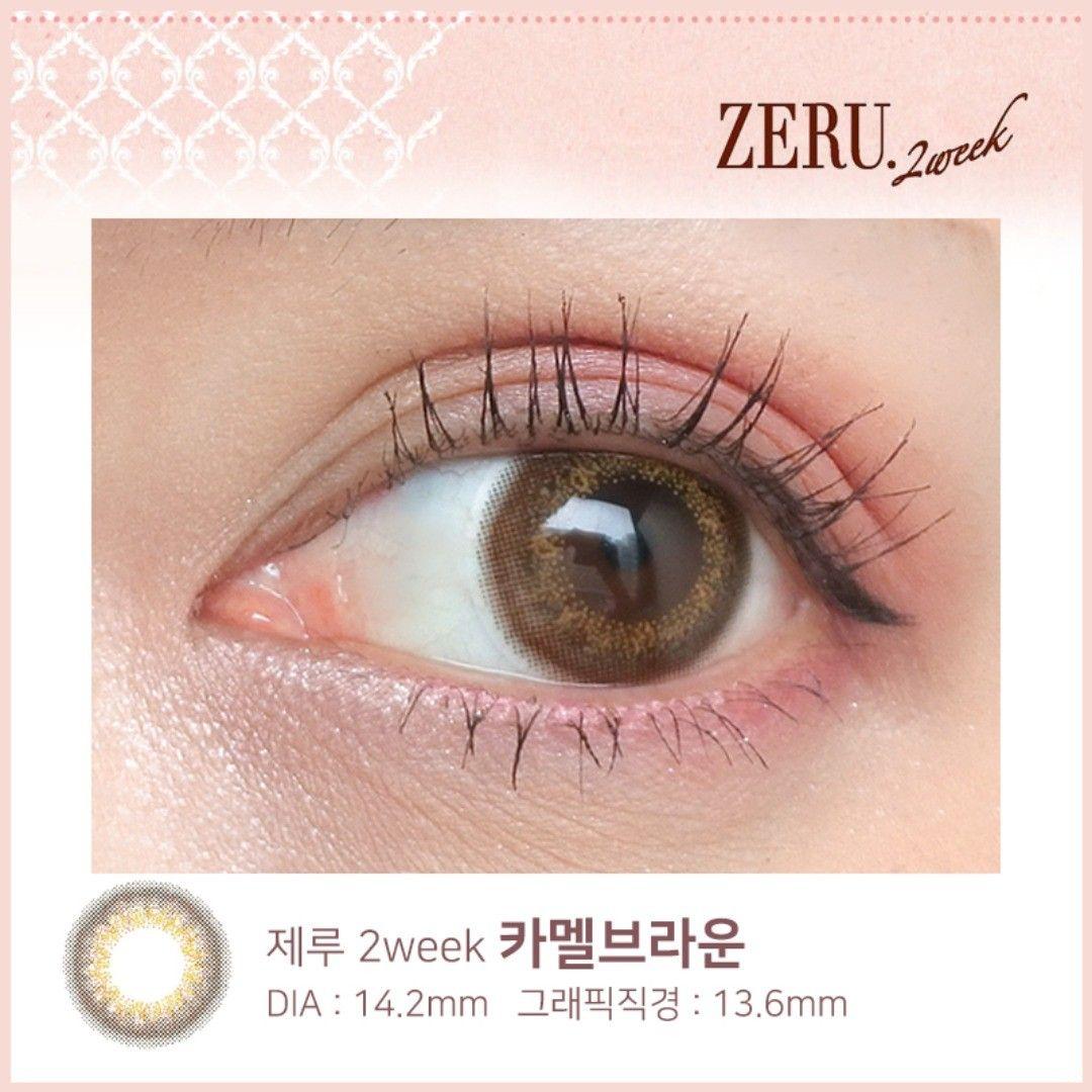 렌즈라라 제루 카멜브라운 카멜 브라운은 어른스러운 혼혈렌즈 3톤 디자인으로 눈동자 톤을 밝고 투명감있게 만들어요 5 18까지 10 할인해요 렌즈라라로 고고 Lenslala 원데이렌즈 컬러렌즈추천 데일리렌즈 자연스러운렌즈 혼혈렌즈 써클렌즈 브 6mm