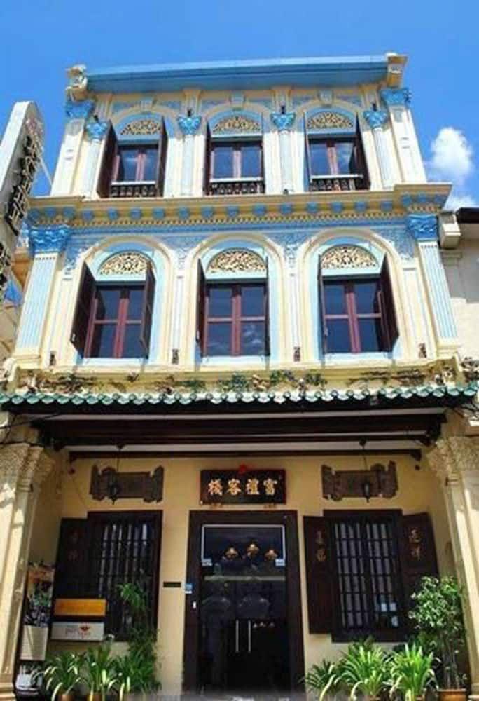 Hotel Puri Melaka Malacca 48 Night Hotels Com Top 10 Hotels Hotel Malacca
