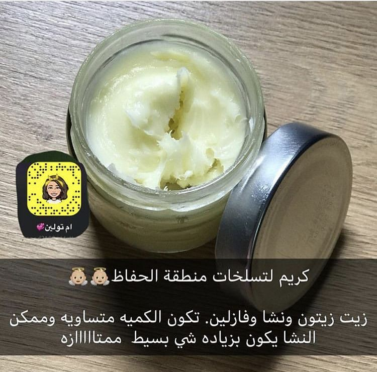 Pin By Muneera Alsinani On Masks And Care Beauty Care Food Inspiration Skin Care