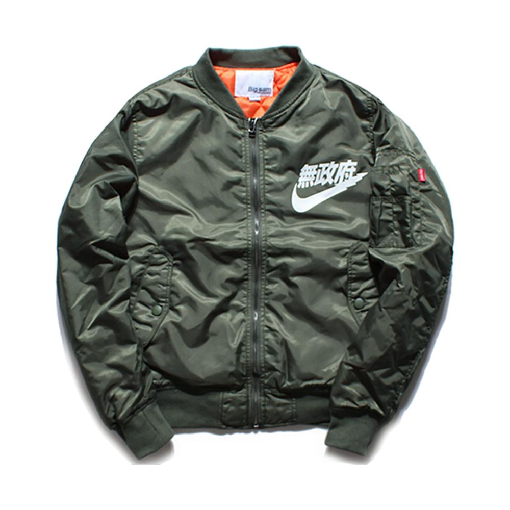 Nike jacket in chinese - Air Tokyo Bomber Jacket