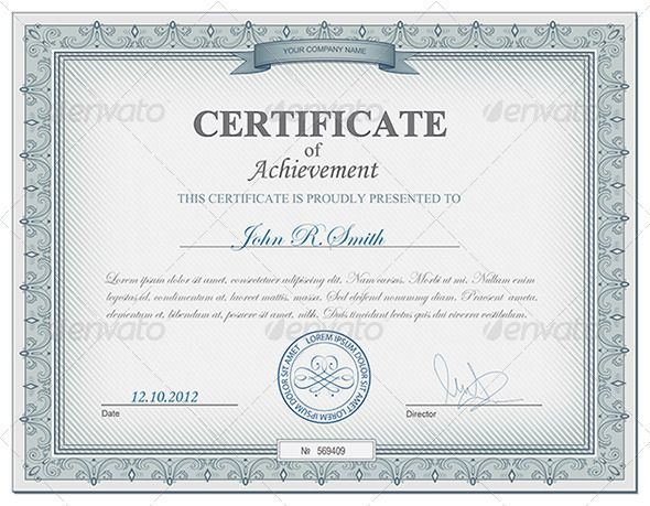Detailed certificate - Retro Technology | Certificate Templates ...