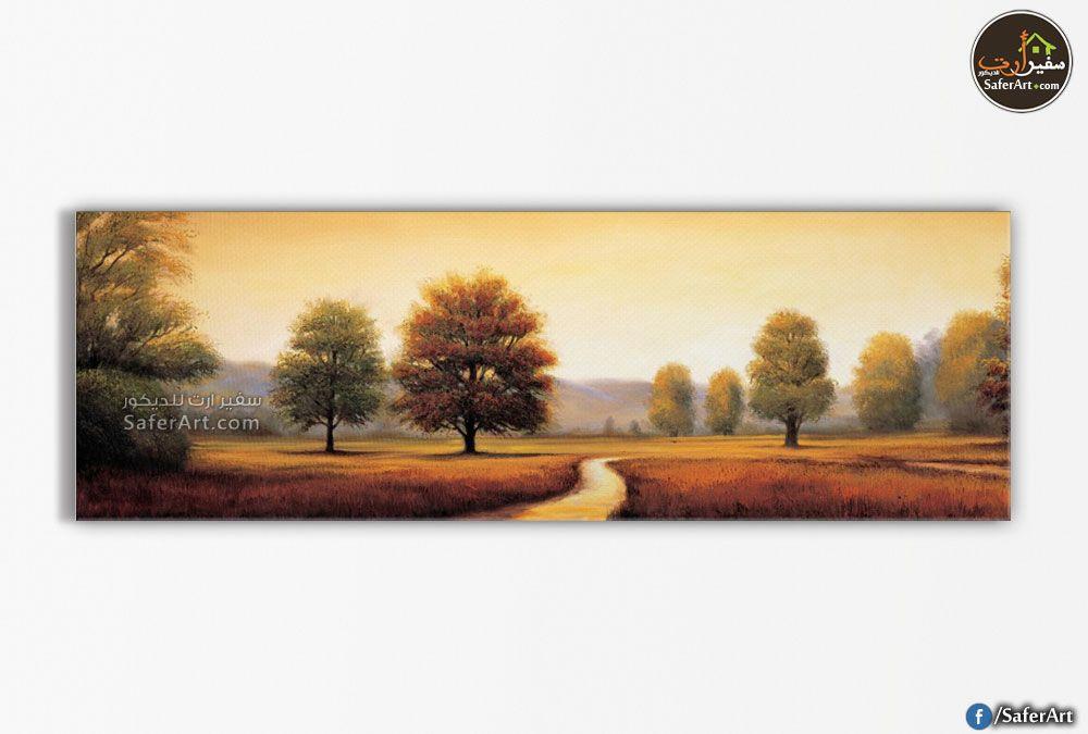تابلوه مودرن منظر طبيعي سفير ارت للديكور Landscape Painting Art
