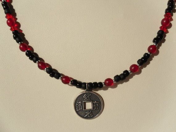 Red Black and Silver Beaded Necklace with by HappyTreeFrogStudios