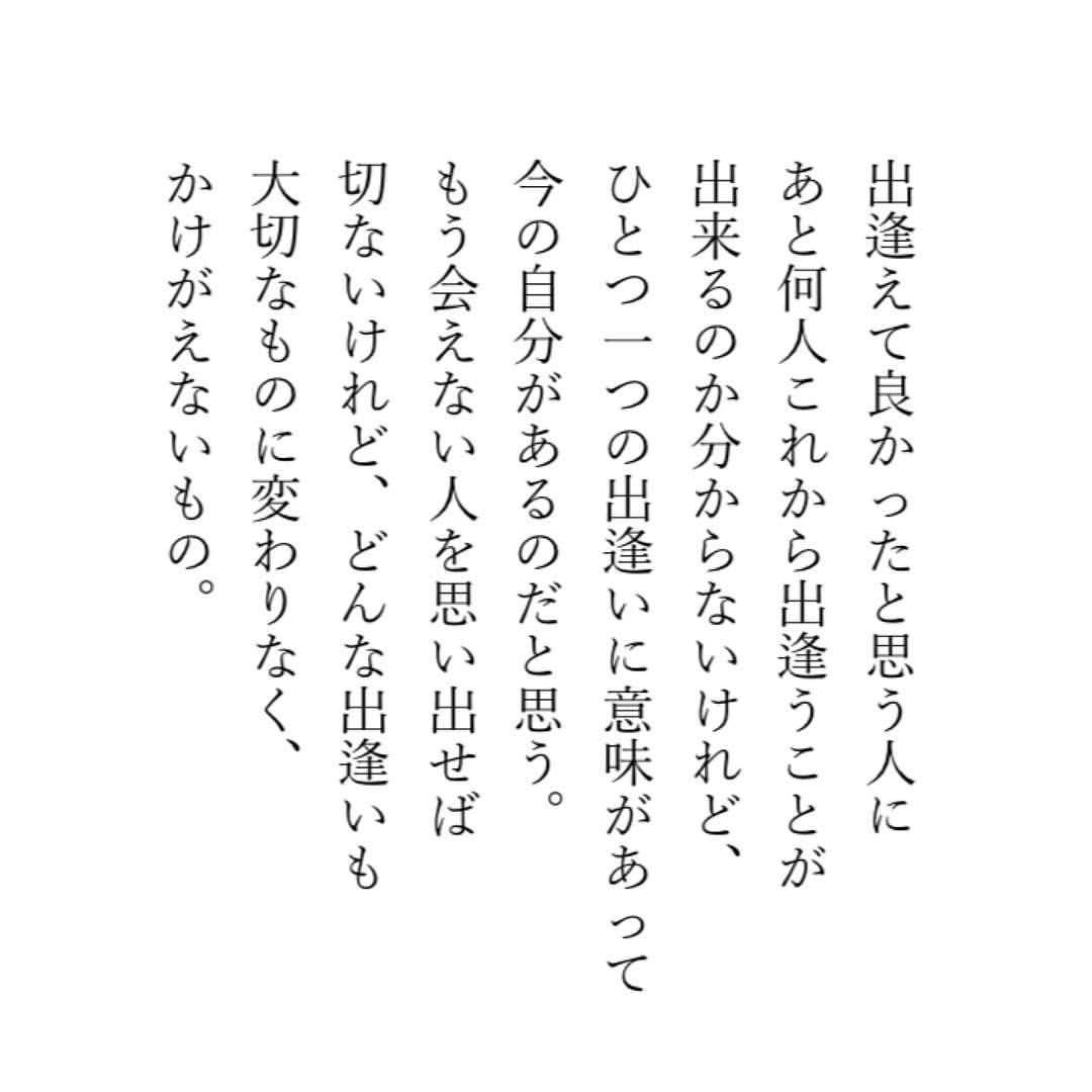 ありがとう 感謝 歌詞