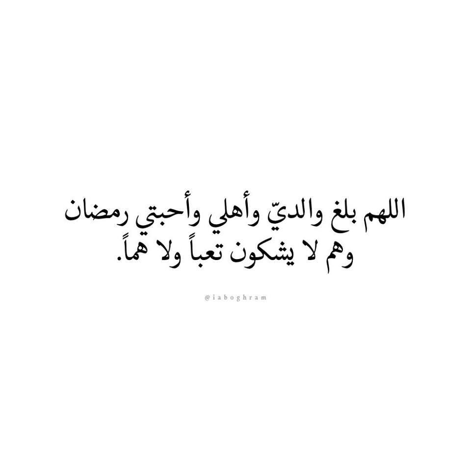 Pin By Imene Idriss On ღ اقتباسات خط ونبض Calligraphy Arabic Calligraphy