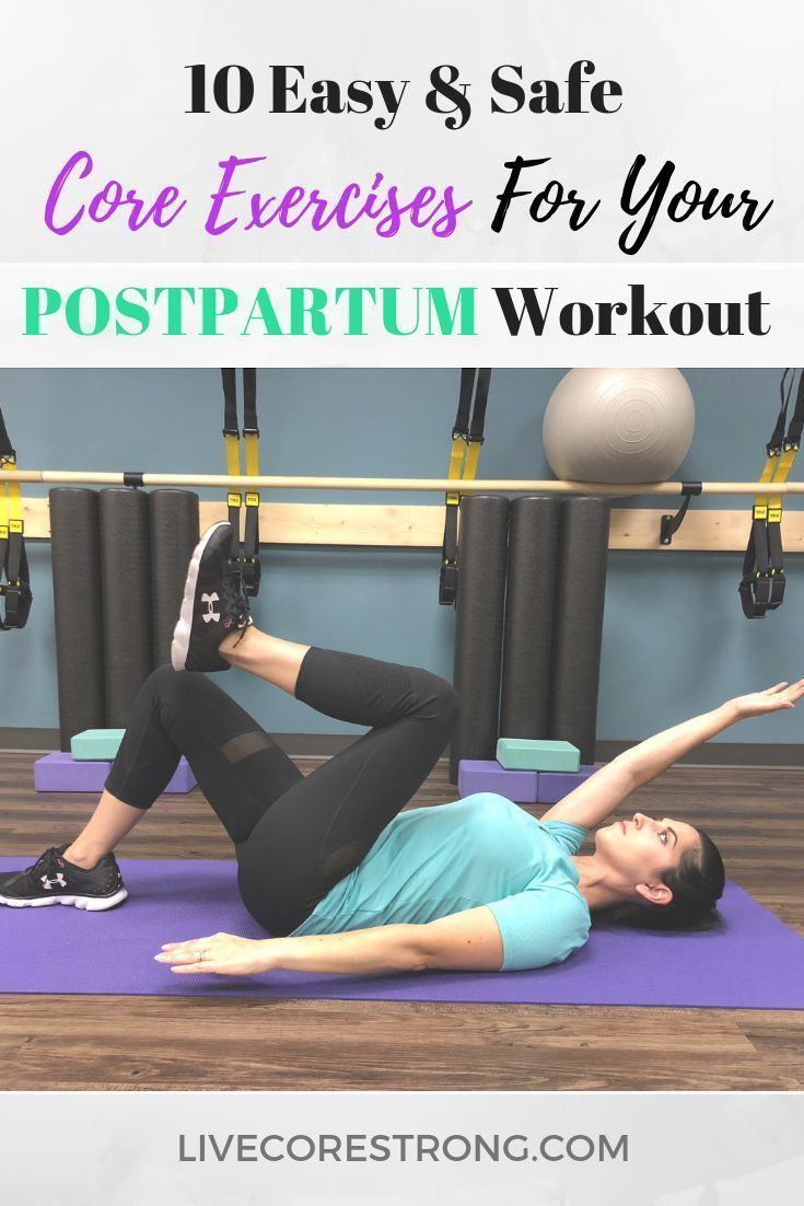 10 Easy & Safe Core Exercises For Your Postpartum Workout #mom #workout #postpartum #fitness #workou...