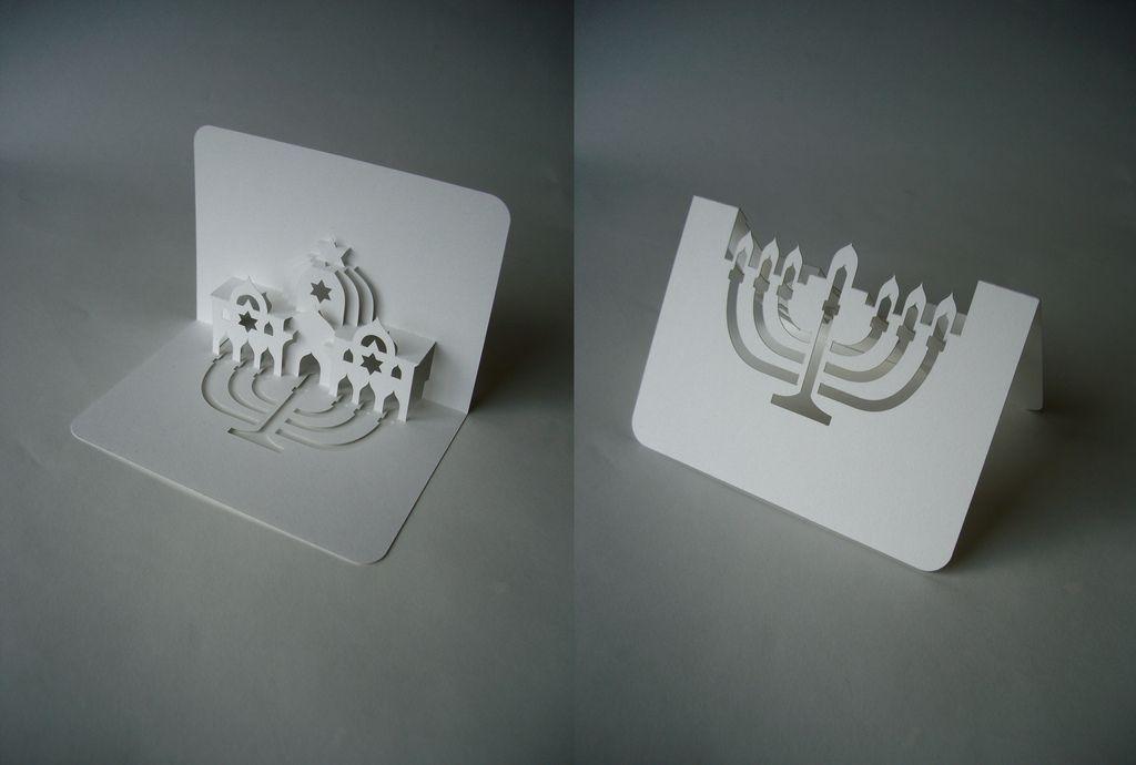 synagogue/menora | Cards