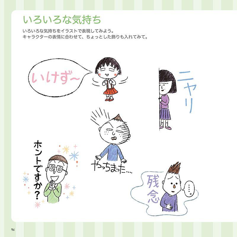 simple drawings a ha nh ao nh ca liaan quan