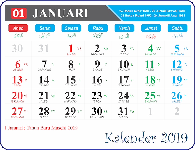 kalender jawa januar 2019 kalender jawa januar 2019. Black Bedroom Furniture Sets. Home Design Ideas