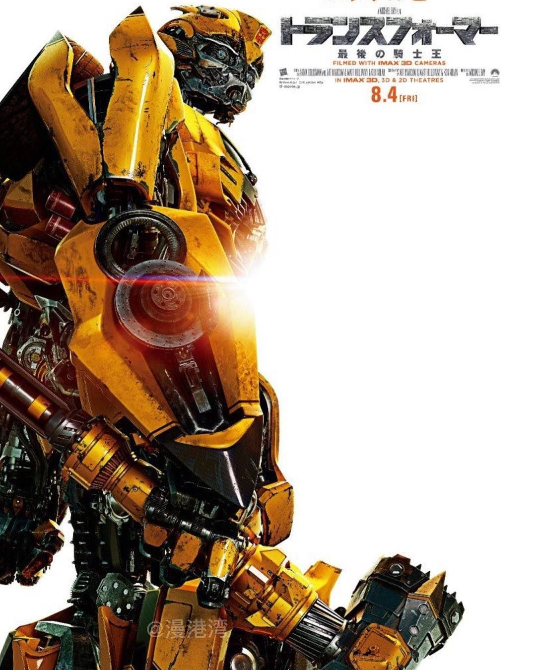 transformers5 character poster in color bumblebee tf5 transformers ian pinterest anime. Black Bedroom Furniture Sets. Home Design Ideas