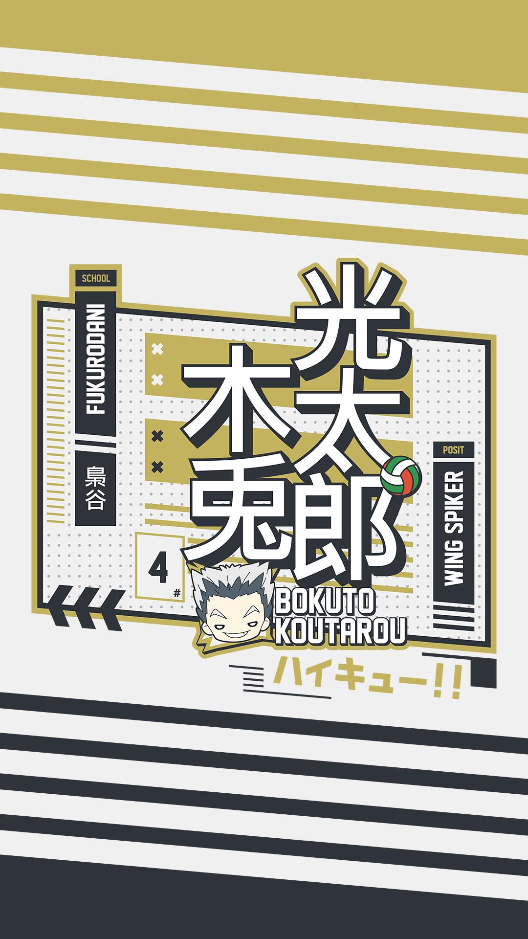 Bokuto Koutarou Wallpaper Fukurodani In 2020 Haikyuu Wallpaper Bokuto Koutarou Haikyuu Anime
